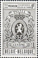 [Stamp printing office in Malines, Typ AIX]