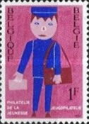 [Junior Philatelists, Typ AKZ]