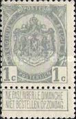 [As 1893 issue but no print between stamp and coupon, type AN]