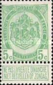 [As 1893 issue but no print between stamp and coupon, Typ AN2]