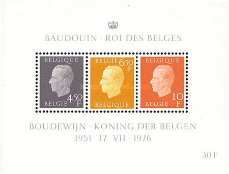 [The 25th Anniversary of King Baudouins Regency, Typ AUM]