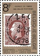 [Day of the Stamp, Typ AXI]