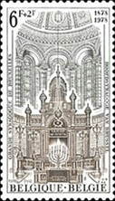 [Charity Stamps, Typ AYC]