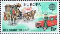 [EUROPA Stamps - Post and Telecommunications, Typ AYN]