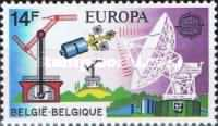 [EUROPA Stamps - Post and Telecommunications, Typ AYO]