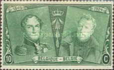 [The 75th Anniversary of the First Belgian Stamp, Typ BW]