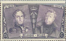 [The 75th Anniversary of the First Belgian Stamp, Typ BW1]