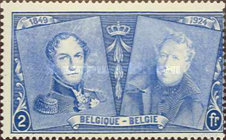 [The 75th Anniversary of the First Belgian Stamp, Typ BW10]