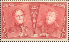 [The 75th Anniversary of the First Belgian Stamp, Typ BW12]