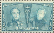 [The 75th Anniversary of the First Belgian Stamp, Typ BW5]