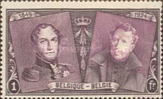 [The 75th Anniversary of the First Belgian Stamp, Typ BW9]