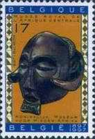 [The 100th Anniversary of the Royal Museum of Central Africa, Typ CBD]