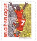 [The European Football Championship, Belgium & Netherlands  - Self-adhesive Stamp Without Value Specification, type CHL]