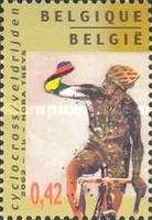 [World Cycling Championships & The 100th Anniversary of the Royal Belgium Tennis Association, Typ CMS]