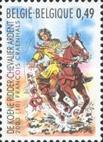 [Youth Philately, Typ CRE]