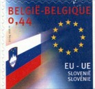 [The 10 New Members of the European Union - Self-Adhesive Stamps, Typ CVO]