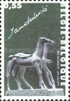 [Sculptures - Joint Issue with Romania, Typ CWA]