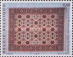 [Tapestry & Carpet - Joint Issue with Turkey, Typ CZM]