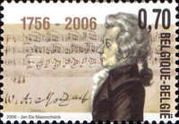 [The 250th Anniversary of the Birth of Wolfgang Amadeus Mozart, Typ DBO]