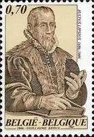 [The 400th Anniversary of the birth of Justus Lipsius, Typ DCO]