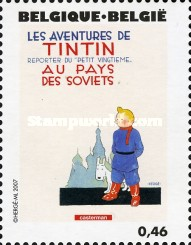 [The 100th Anniversary of the Birth of Hergé, type DHF]