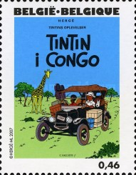 [The 100th Anniversary of the Birth of Hergé, type DHG]