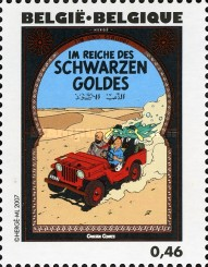 [The 100th Anniversary of the Birth of Hergé, type DHU]