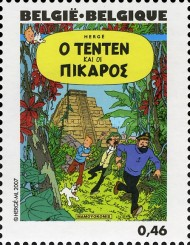 [The 100th Anniversary of the Birth of Hergé, type DIC]