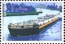 [Local Shipping on Canals and Rivers, Typ DPO]