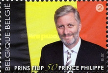 [The 50th Anniversary of the Birth of Prince Filip, type DUT]