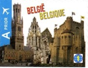 [Highlights of Belgium - Self Adhesive Stamps, type DXY]