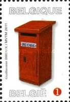 [Postage Stamp Festival - Old & New Mailboxes, Typ DZE]