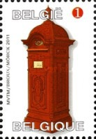 [Postage Stamp Festival - Old & New Mailboxes, Typ DZF]