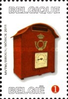 [Postage Stamp Festival - Old & New Mailboxes, Typ DZG]