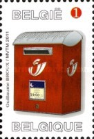 [Postage Stamp Festival - Old & New Mailboxes, Typ DZH]