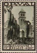 [Charity stamps, Typ EO]