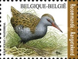 [Birds - Registrered Letter Stamp, Typ ESU]