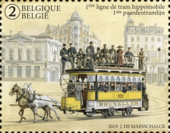 [The 150th Anniversary of the First Horse Tram Line, Typ FBG]