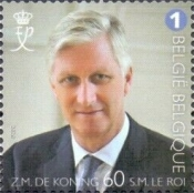 [The 60th Anniversary of the Birth of King Philippe, type FDH]
