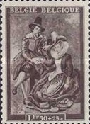 [Charity stamps, Typ GS]