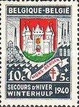 [Charity Stamps - Coat of Arms, type HM]