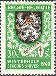 [Charity Stamps - Coat of Arms, type HN]