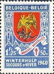 [Charity Stamps - Coat of Arms, type HS]