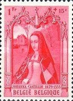 [Charity stamps, type IF]