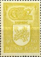 [Charity stamps, type MW]