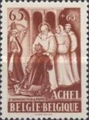 [Charity stamps, Typ NT]