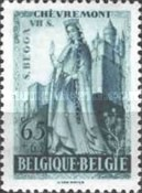 [Charity stamps, Typ NX]