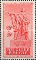 [Charity stamps, Typ OB]