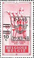 [Charity Stamps Overprinted, Typ OB1]