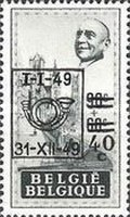 [Charity Stamps Overprinted, Typ OC1]